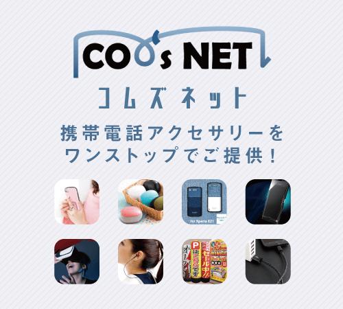 COM'S NET