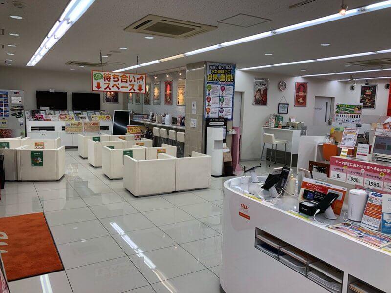 auショップ堺東一条通 4